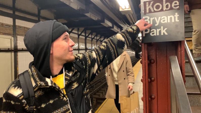 纽约人纪念科比很特别 7号线地铁站被改名