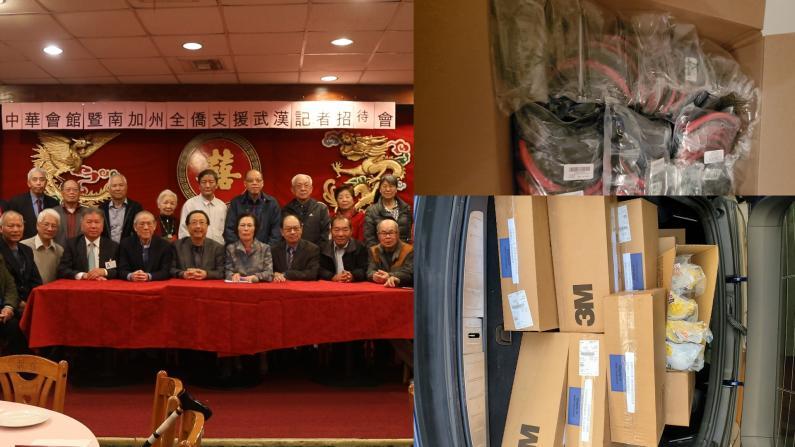 心系祖国战胜疫情 南加华人为抗新型肺炎捐款捐物