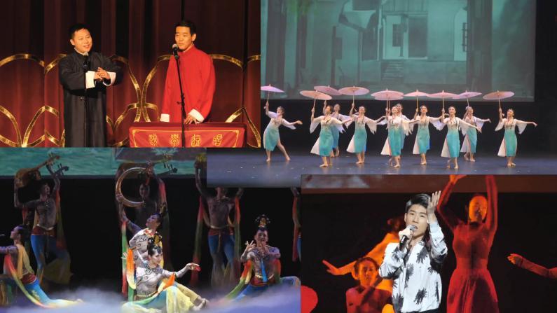 """【实录】2020湾区""""载歌在谷""""鼠年春节晚会"""