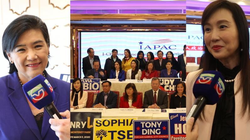 倒计时1个月! 华人政治联盟背书15名加州华裔参选人