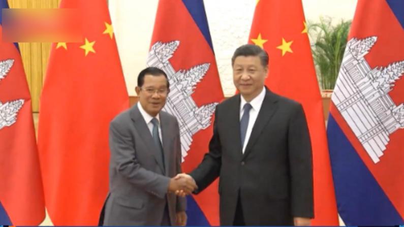 【现场】习近平:特殊时刻 柬埔寨人民同中国站在一起