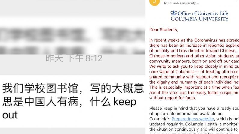 """哥大惊现""""中国人有病 """" 中国留学生这样回应"""
