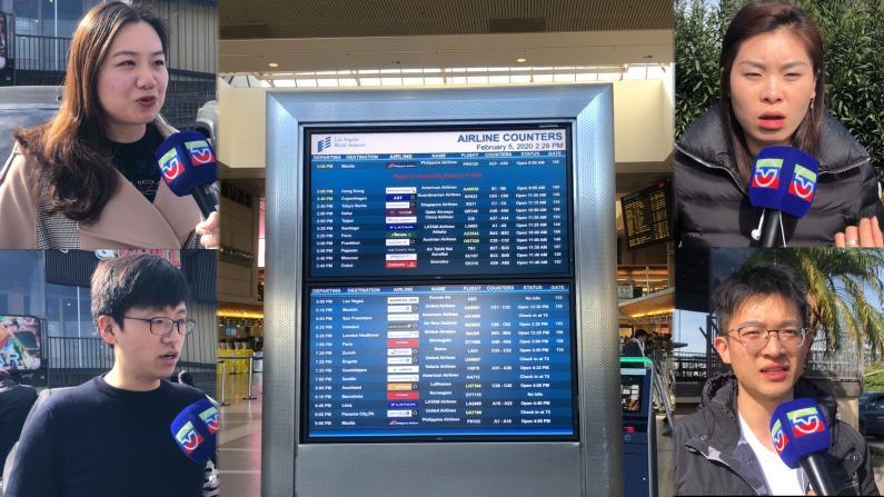 航班取消致大量旅客滞留美国 机票价格飞涨