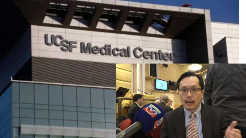 两确诊病人转入旧金山医院惹恐慌 卫生局:完全隔离不用怕!