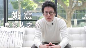 【洛城会客室】姚震:我在好莱坞当演员