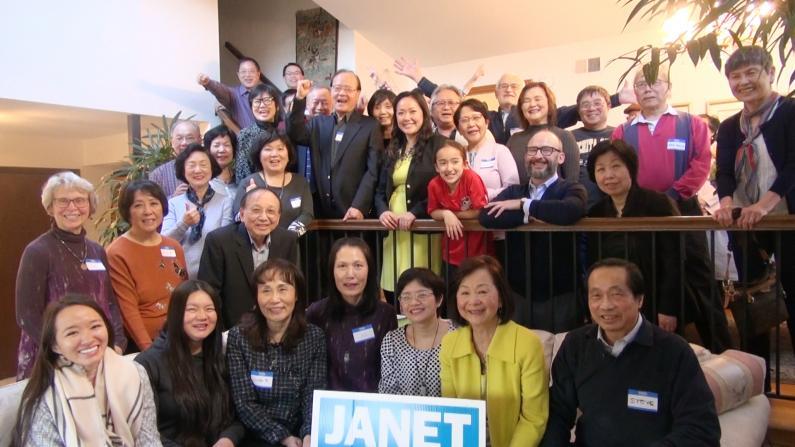 伊州华裔竞选情绪高涨 新增一名州众议员候选人