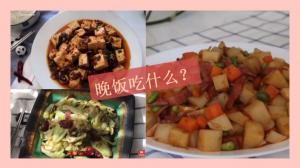 【一家四口的餐桌】3道快手菜 15分钟搞定晚饭