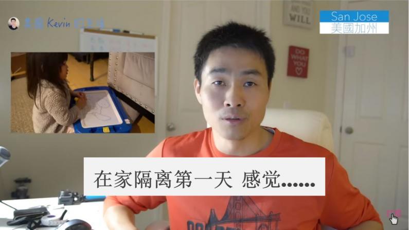 【硅谷生活】暂避令生效 第一天居家隔离日记