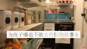 【家有两娃】居家隔离记录 中国城和华人居民联手了
