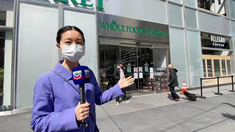 【探访纽约超市】Whole Foods Trader Joe's HMart 华超 纽约人穿雨衣买菜