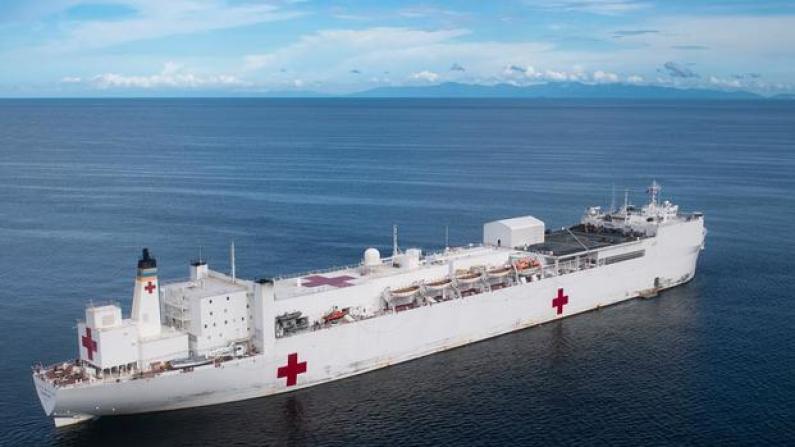 """救急!川普宣布医疗船""""安慰号""""周一部署至纽约市"""