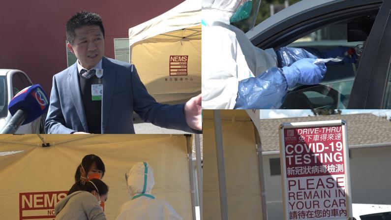【探访】旧金山湾区东北医疗中心Drive-thru中文检测点 检测只15秒