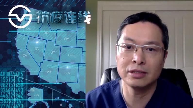 【抗疫连线】加州会否成为下个纽约?对话斯坦福大学附属医院教授李刚