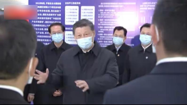 习近平在浙江考察调研复工复产