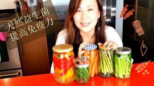【营养师说】保存蔬菜好方法:健康的泡菜怎么做?