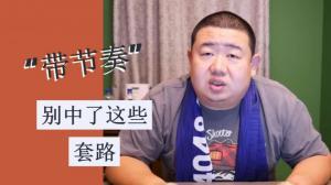 """【佛州生活】""""华人代购买光口罩""""另有隐情 混乱下更需冷静判断"""