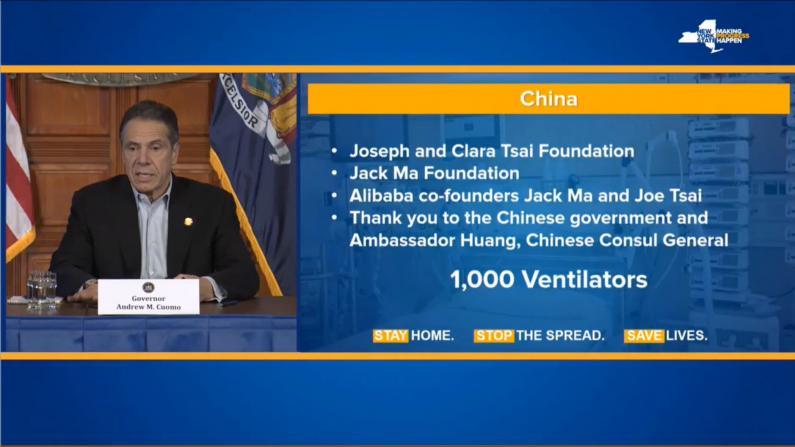 阿里巴巴捐1000台呼吸机今抵纽约JFK 州长:感谢纽约中领馆促成