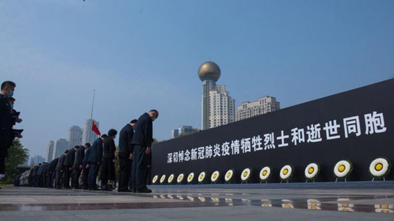 中国各地悼念抗击新冠疫情烈士和逝世同胞