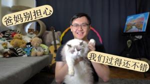 【耶鲁实验室】博士宅家vlog:不担心自己 担心的是...