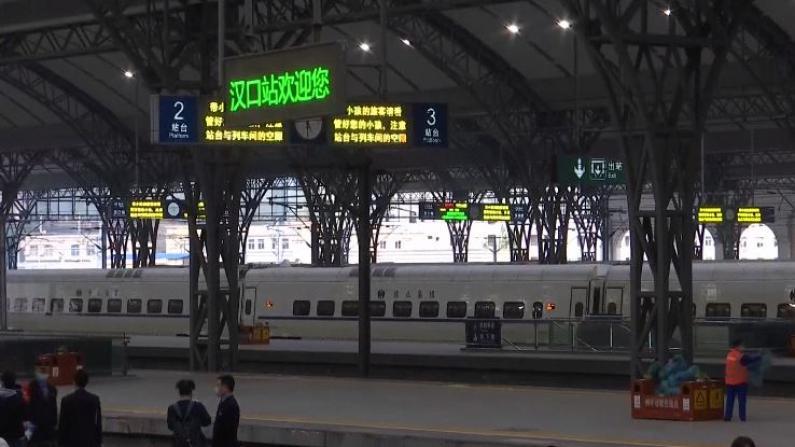 武汉重启 客运交通逐步恢复