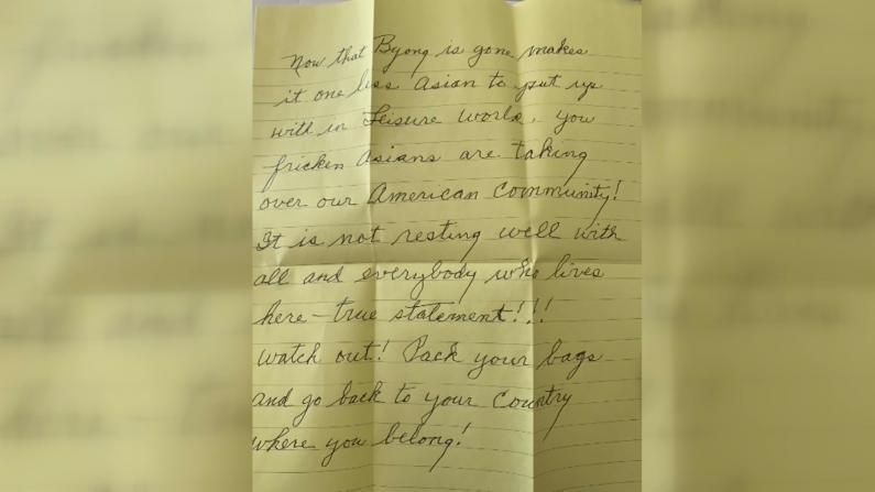 父亲葬礼当天收仇恨信件 加州亚裔女子怒斥:这是有多残忍?