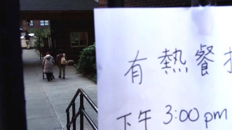 飓风后的华埠