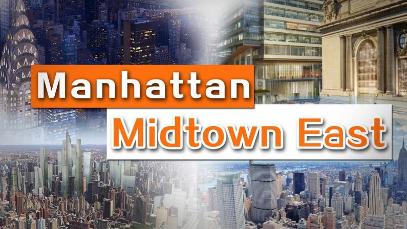 中城东的二次规划 商业和住宅换新颜