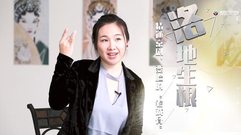 【洛地生根】这是一位集变脸、京剧技艺于一身的年轻妈妈