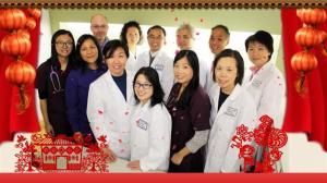 王嘉廉社区医疗中心