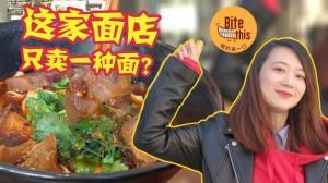 凭什么这家台湾小吃店,菜单上敢只放一道主菜?