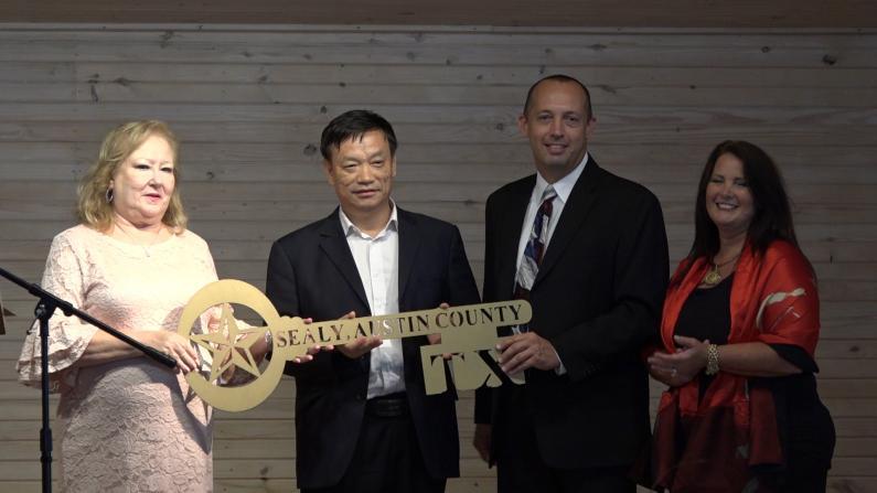 中国海亮集团$1.65亿休斯敦建厂