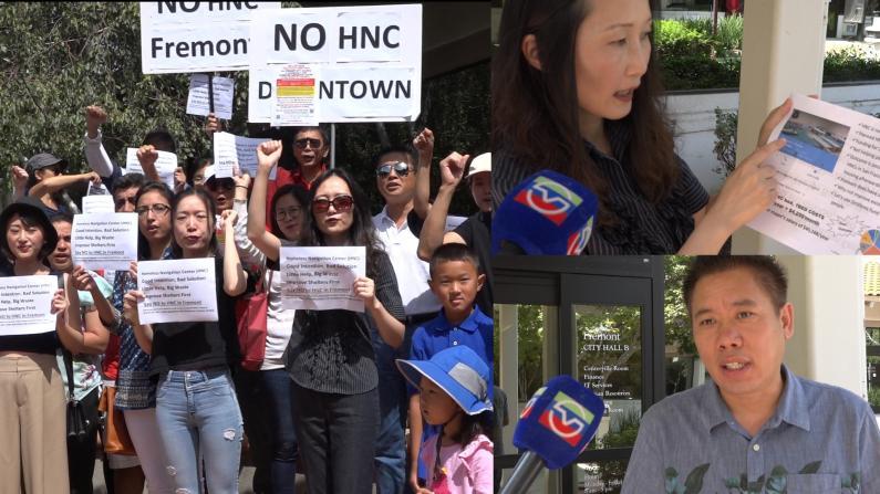 """""""我自愿雇佣游民!"""" 反对游民中心 湾区华人为市府献计"""