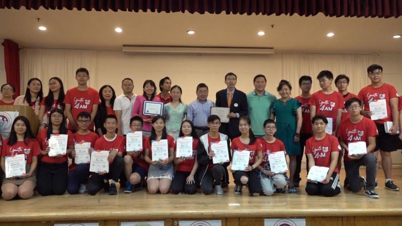 纽约华人组织夏令营 从小这样培养公民意识