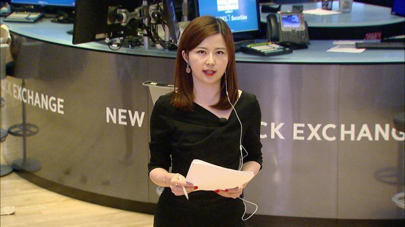 美股全线收跌 香港局势牵动市场神经