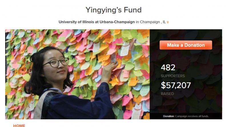 """章家人捐$3万成立莹颖基金 """"这是她想做的事"""""""