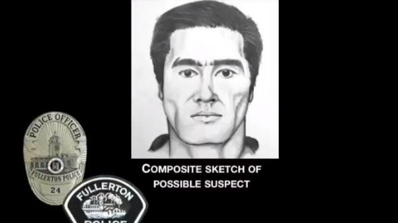 加州州大华裔教工被刺死,警方锁定嫌犯