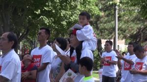 伊州娱乐大麻合法化 华人集会反对开店