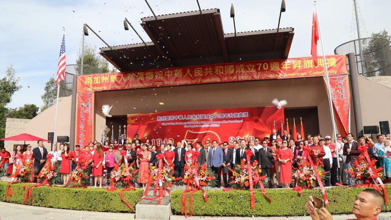 南加华人举行升旗典礼 贺中华人民共和国70年国庆