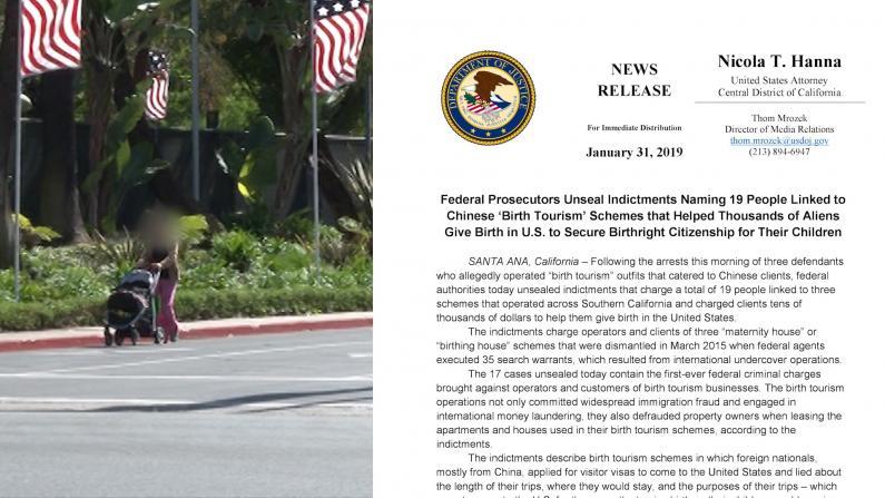 南加州月子中心案件19名被告 华裔主犯认罪