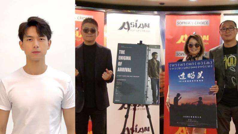 中国当红小生李现作品参展芝加哥电影节受关注