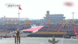 【全程回放】中国国庆70周年盛大阅兵式
