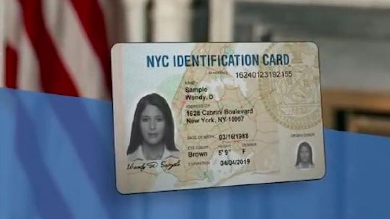 新版纽约市民卡拟装智能芯片? 市议员:毫无道理!