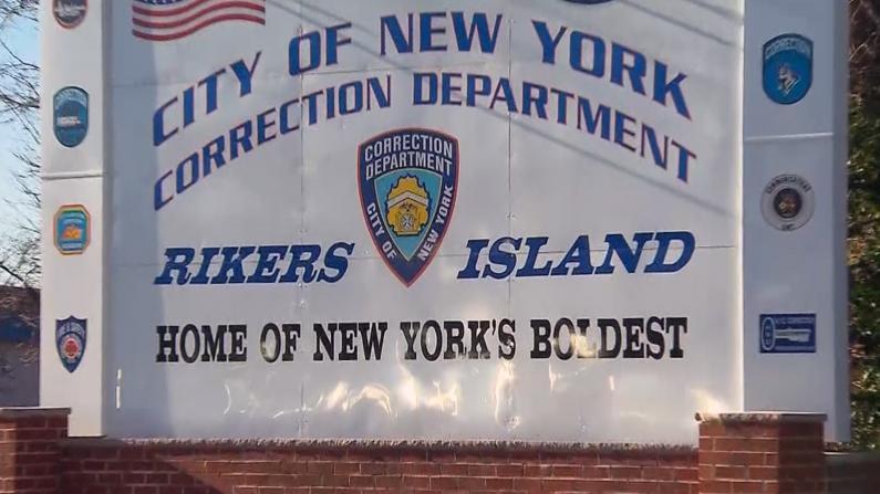 被关在纽约雷克岛监狱是什么体验?