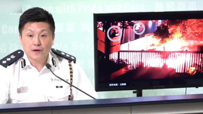 香港暴徒纵火烧法院 只因不满判决