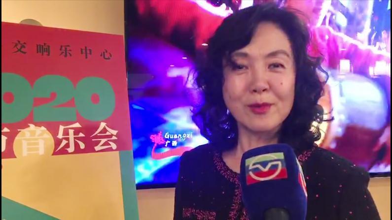 芝加哥交响乐团中国新年音乐会期待度满格
