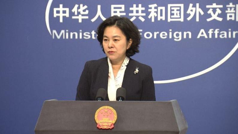 中国外交部:中国发展不靠美国钱 美企被中国养肥