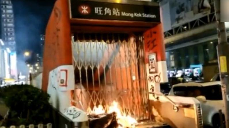 暴徒平安夜再乱香港: 焚毁汇丰及中银分行