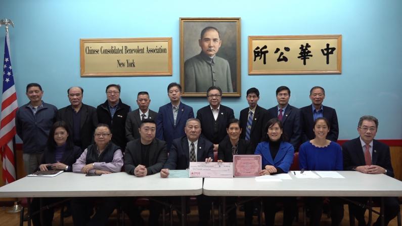 国宝银行捐款4万助纽约华侨学校