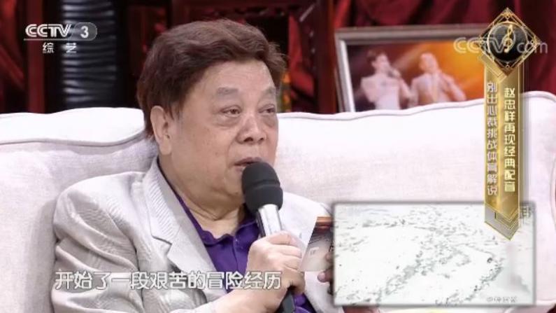 动物世界....赵忠祥经典配音重现