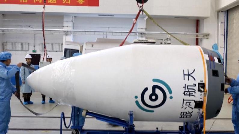 为中国5G网络铺路 快舟一号甲运载火箭成功发射